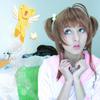 Amaki CandyBrain