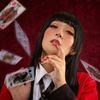 Erika Ayumi