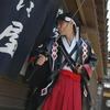 Takanori Murayoshi