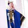 Eme cosplay