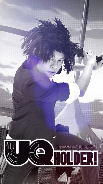 UQ Holder! Mahou Sensei Negima! 2 Yukihime Cosplay Wig
