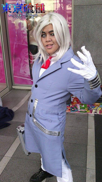 Boku No Hero Academia Cosplay Kureo Cosplayer Kureo All