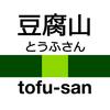 Tofu-san