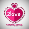 2LoveCosplayGroup