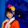 Miharu Akimoto
