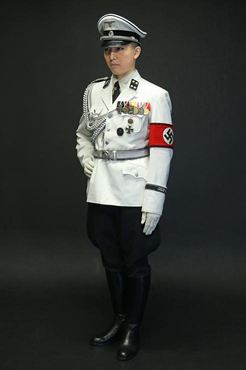 Schutzstaffel