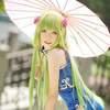 Miiya_樱